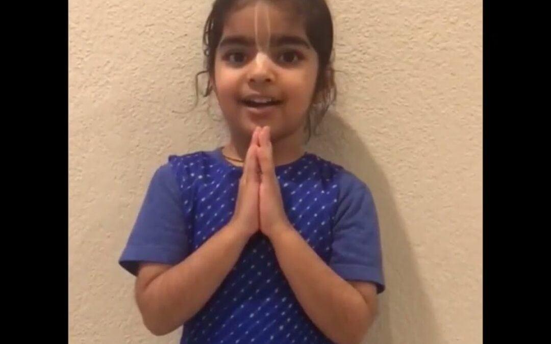 Sanskrit Shloka Recitation by Kids